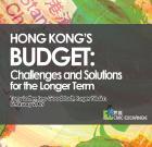 200902_budget1