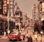 hong-kong-1960s