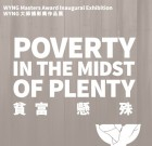 img_poverty_ex
